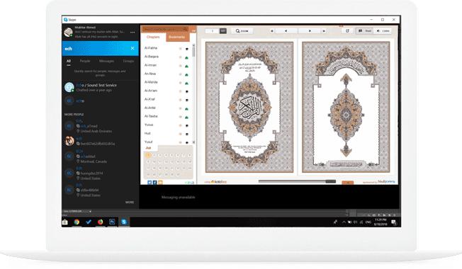 skype quran classes online